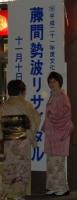 2009NOV10e.JPG